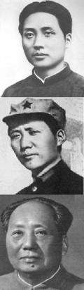 Who is Mao Zedong