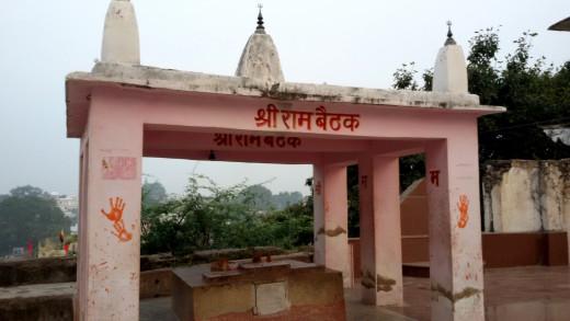 Ram Baithak