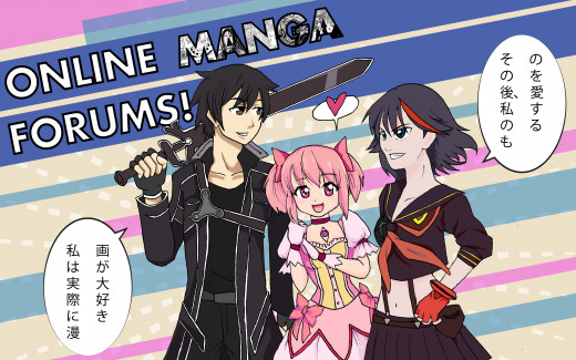 Best Manga Forums!