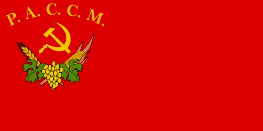 Flag of the Moldavian Autonomous Soviet Socialist Republic