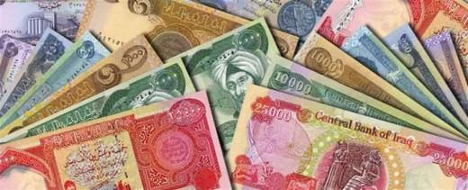 Various Denominations Of Iraqi Dinar