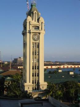 1.  Aloha Tower