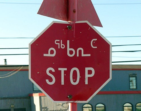 STOP in Inuktitut syllabics.