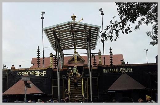 Ayyappan Temple Sabarimala