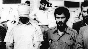 American hostage from the American Embassy in Tehran Iran. The American Embassy is now the Headquarters for the Quds Force.