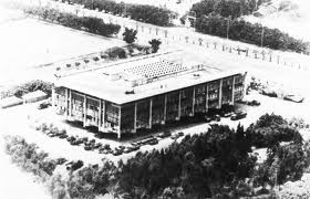 Marine Headquarters before the blast that forced American troops to leave Lebanon.