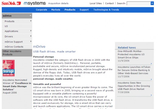 M-Systems site in November 2006.