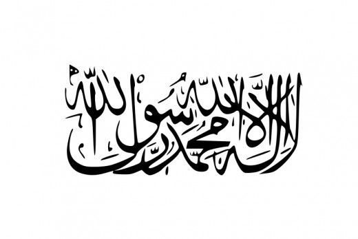 The flag of the Taliban