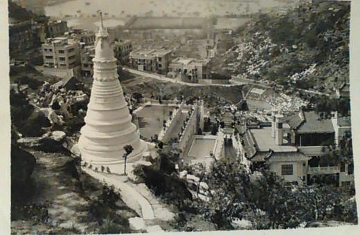 Public park, Kowloon, Hong Kong 1946