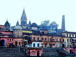 Ram-Ki-Paudi, Ayodhya