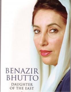 Benazir Bhutto Murder Case Still A Mystery