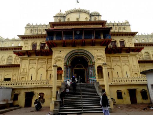 Kanak Bhawan 2
