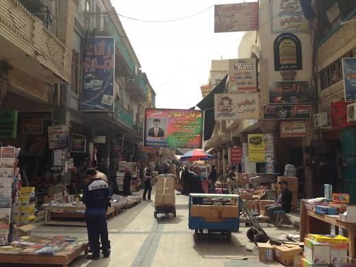 Street market view in Baghdad, Iraq