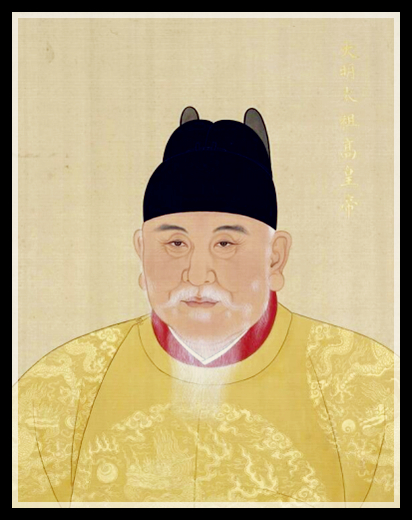 Portrait of Emperor Taizu of Ming Dynasty China