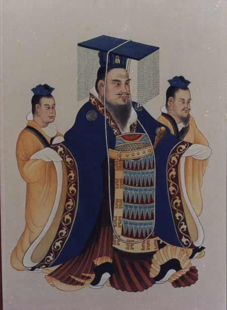 Emperor Wu