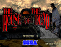Arcade Appreciation #2: The House of the Dead
