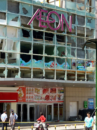 A damaged Japanese hypermarket in Qingdao, China