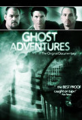 Top Five Scariest Ghost Adventures Crew Moments