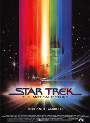 The Comic Beam was used to create a dramatic soundscape in Star Trek The Motion Picture. The Beam sounds eerily like the strange sounds from around the world.