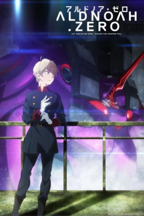 7 Anime like Aldnoah.Zero