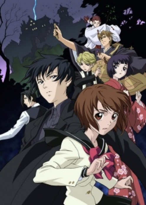 Anime: Ghost Hunt - A supernatural/shoujo anime with some school elements.