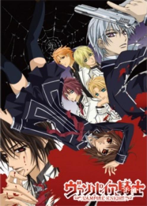 Anime: Vampire Knight - A shoujo/horror/mystery anime that fits the mold for a school/vampire themed horror story.