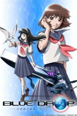 Anime: Blue Drop: Tenshi-tachi no Gikyoku - An example of shoujo ai anime with science fiction elements.