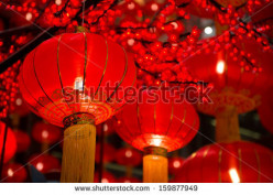Anyone celebrating Chinese New Year tomorrow?