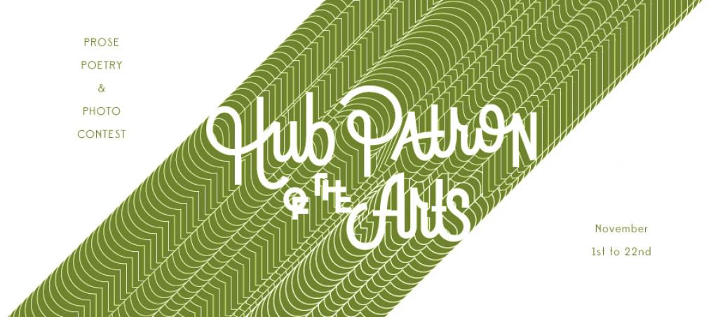 HubPatron of the Arts Contest