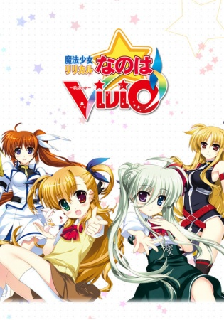 Magical Shoujo Lyrical Nanoha ViVid