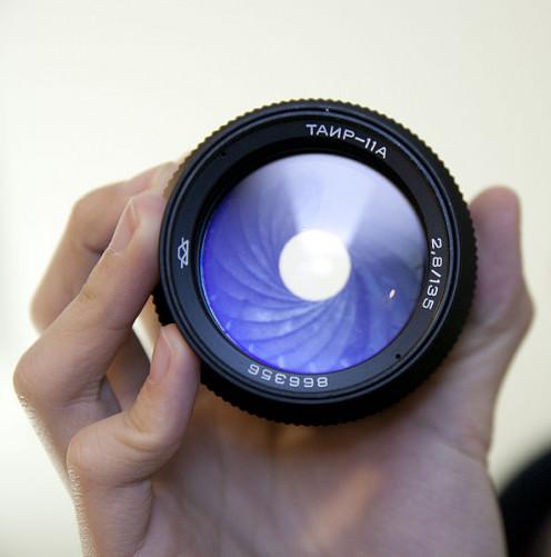 Open Lens Aperture Blades