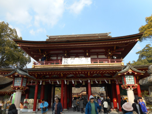 The front of a shrine in Fukuoka, Japan