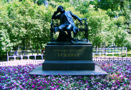 Pushkin statue in Tsarskoye Selo (now called Pushkin) in Saint Petersburg.