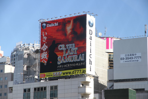 """""""The Last Samurai"""" was a worldwide hit in spite of -- or perhaps because of -- its romanticized portrayal of samurai."""
