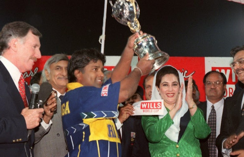 SRILANKA 1996 World Cup winner