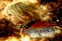 Final Fantasy Type 0 Level Up Guide
