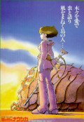 Film Review: Nausicaä of the Valley of the Wind