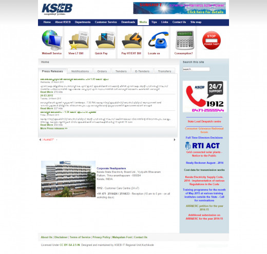 Homepage of KSEB.  First you need to reach this page.