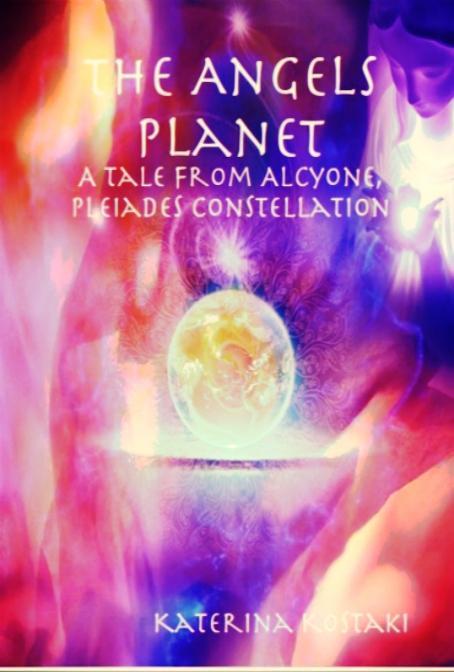 The Angels Planet, a short story by Katerina Kostaki