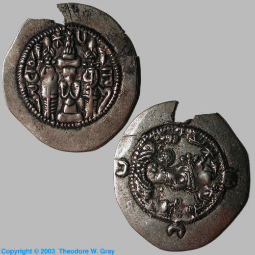 1400 years old Sassanian Dirham of Chosroes II containing 93.5% silver and 6.5% copper