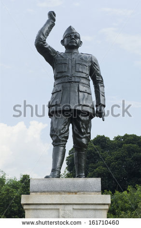 Sri Subhash chandra bose