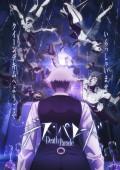 7 Anime like Death Parade