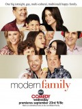 Modern Family A Modern Day Classic