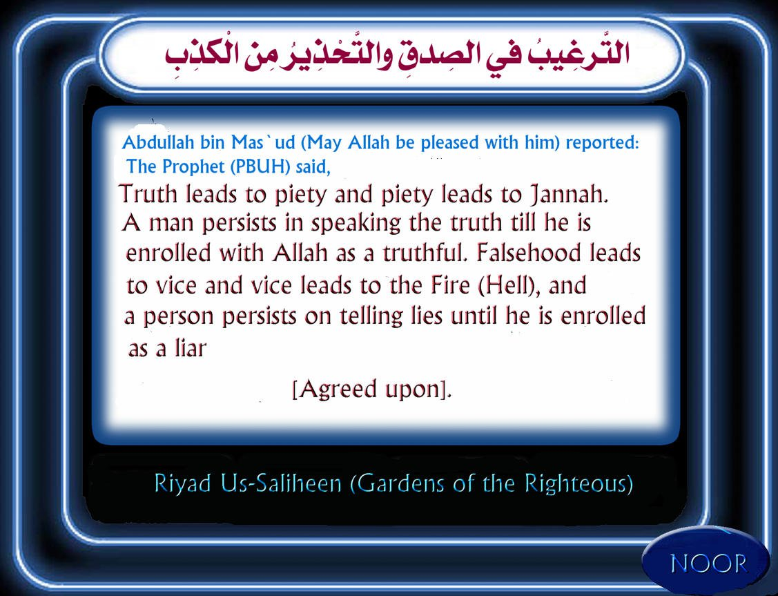 truthfulness as a personal value in islam importance of truth truthfulness as a personal value in islam importance of truth hubpages