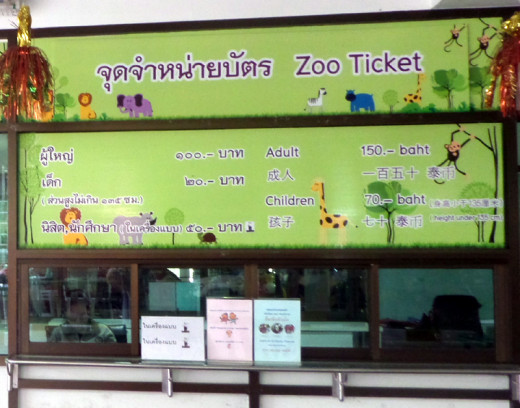 Ticket booth showing dual Thai-foreigner pricing