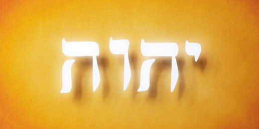 first  יְהוָ֨ה This is the Hebrew name. Jehovah. He is our Universal Father and Soveriegn.