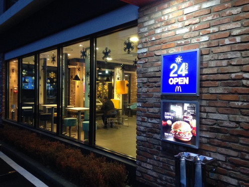 The 24-Hour Drive Thru are great for making money, increasing profits and making customers happy! Breakfast all night or 24/7 is even better.