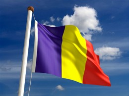 Romania's flag after 1989