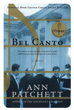 From Bel Canto And Beyond: A Collection of Quotes by Ann Patchett