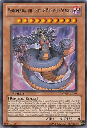 Vennominaga, the Deity of Poisonous Snakes